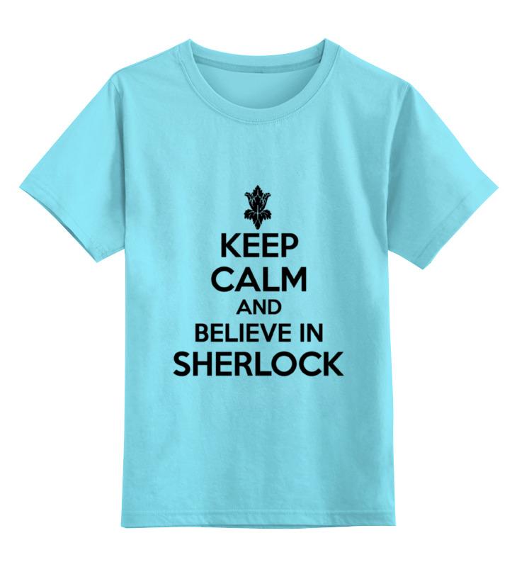 Детская футболка классическая унисекс Printio Keep calm and believe in sherlock holmes