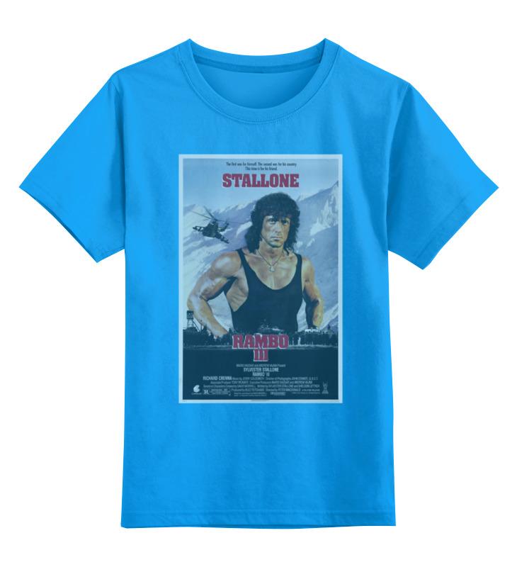 Детская футболка классическая унисекс Printio Rambo iii / stallone детская футболка классическая унисекс printio sylvester stallone