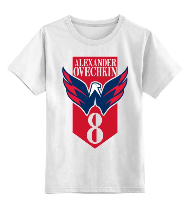 Детская футболка классическая унисекс Printio Александр овечкин