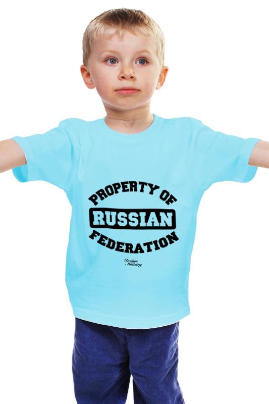 Детская футболка классическая унисекс Printio Property of russian federation