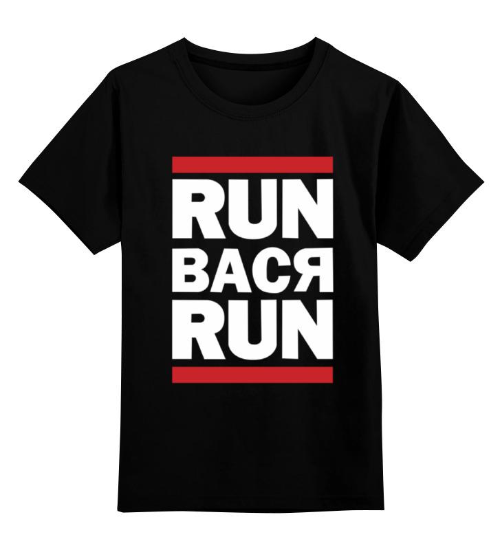 Детская футболка классическая унисекс Printio Run вася run футболка стрэйч printio беги вася беги