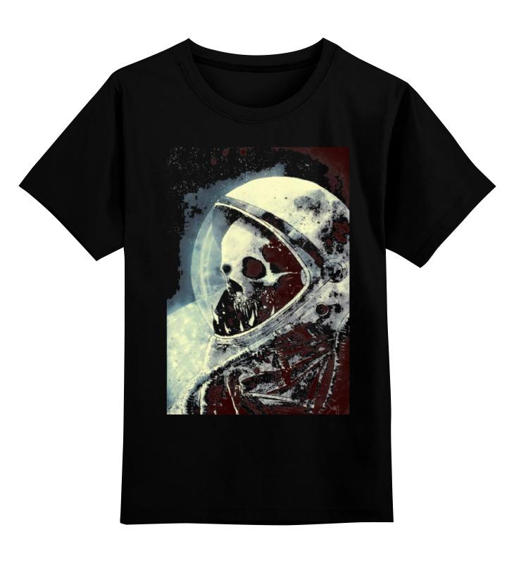 Детская футболка классическая унисекс Printio Мертвый космос футболка print bar мертвый туман