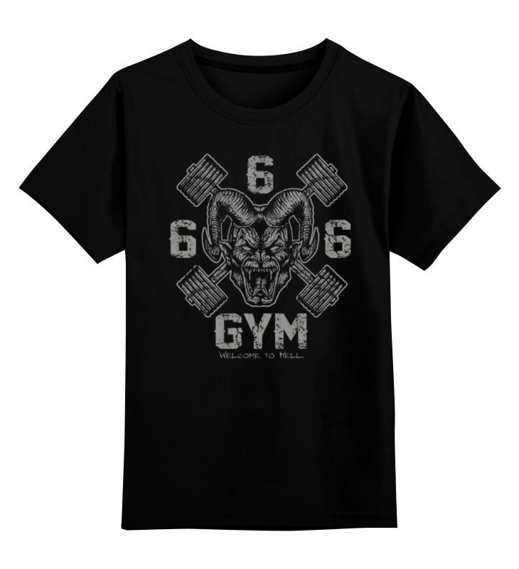 Детская футболка классическая унисекс Printio 666 gym детская футболка классическая унисекс printio 666 gym
