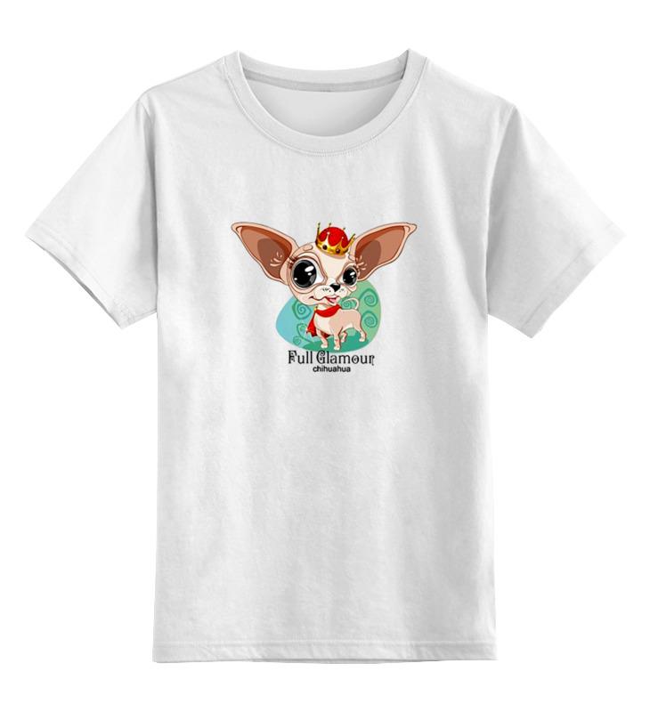 Детская футболка классическая унисекс Printio Полный гламур футболка wearcraft premium printio полный гламур