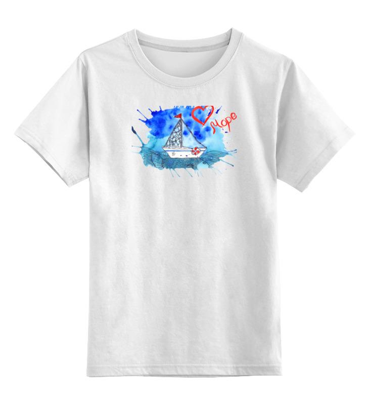 Детская футболка классическая унисекс Printio Люблю море аппартаменты в турции эгейское море