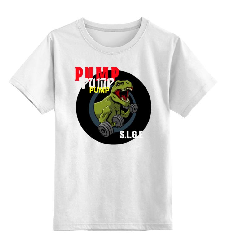 Детская футболка классическая унисекс Printio Pump gym small vacuum pump 617cd32 small ac oil free vacuum pump