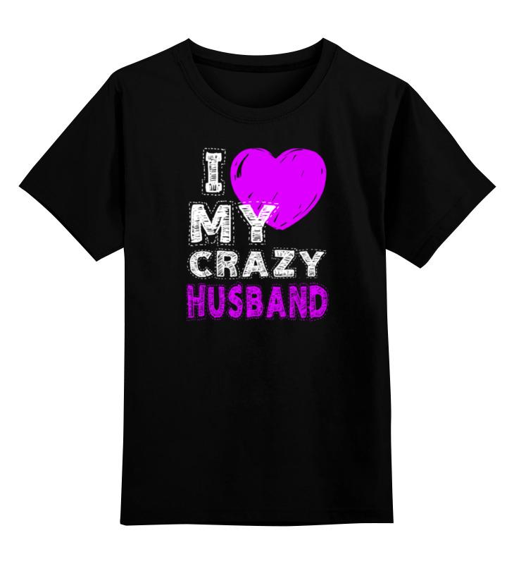 Детская футболка классическая унисекс Printio Love my crazy husband crazy thing called love