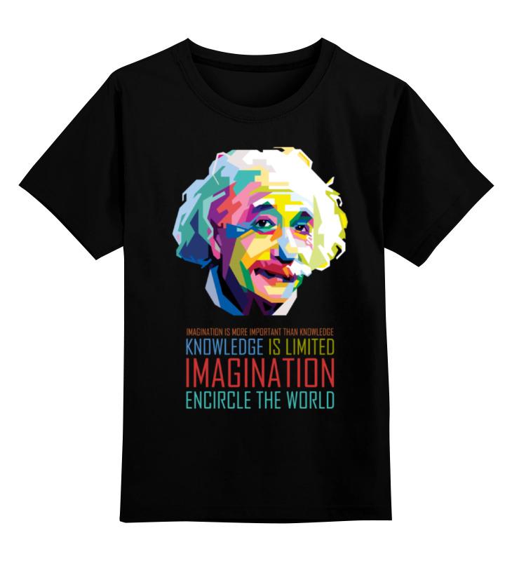 Детская футболка классическая унисекс Printio Альберт эйнштейн цена и фото