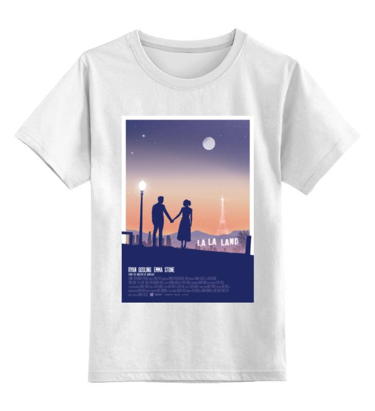 Детская футболка классическая унисекс Printio Ла-ла ленд / la la land туфли la grandezza la grandezza la051awvil32