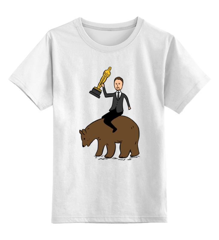 Детская футболка классическая унисекс Printio Ди каприо с оскаром на медведе лина ди открой