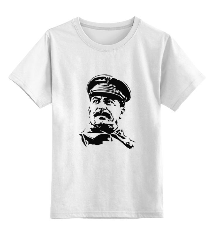 Детская футболка классическая унисекс Printio Сталин