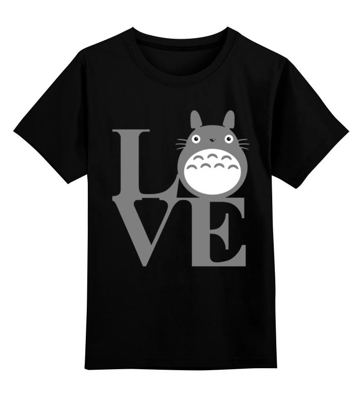Детская футболка классическая унисекс Printio Я люблю тоторо детская футболка классическая унисекс printio я люблю тоторо