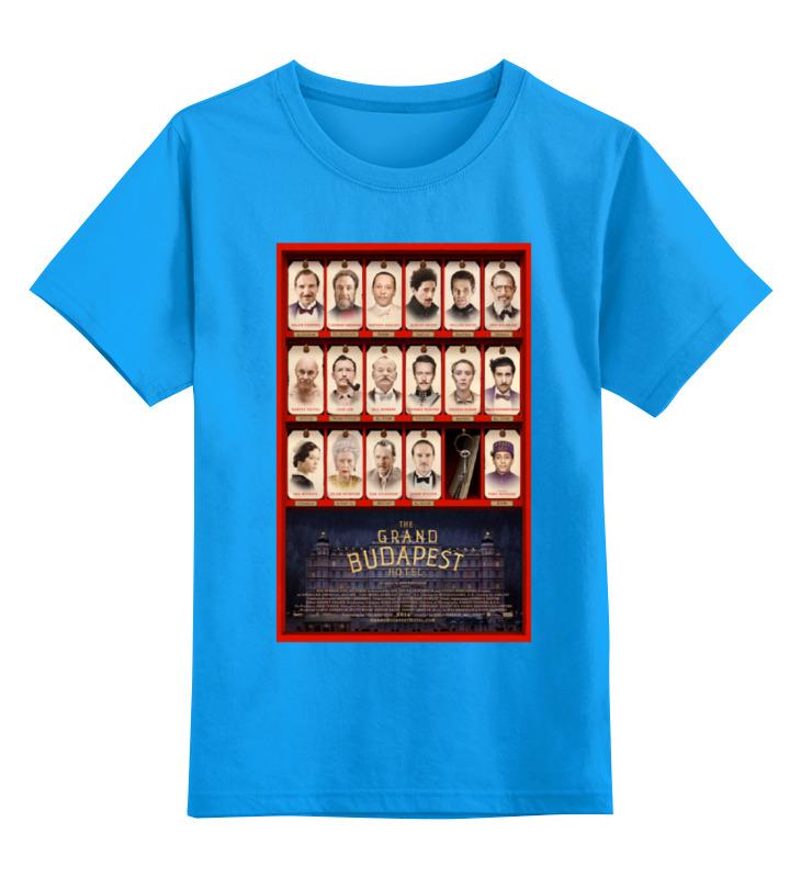 Детская футболка классическая унисекс Printio Отель гранд будапешт футболка wearcraft premium slim fit printio зубровка отель гранд будапешт
