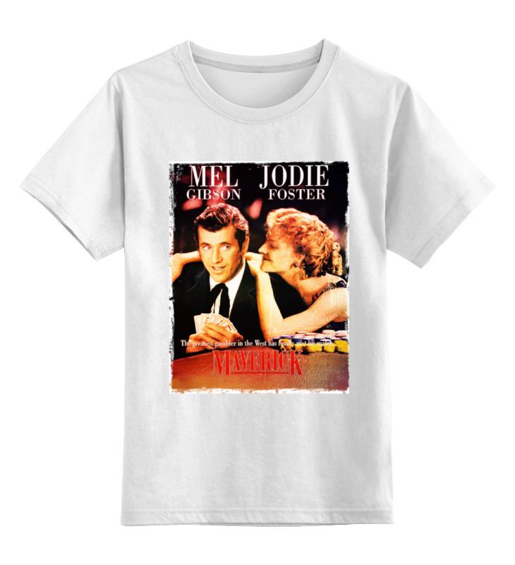 Детская футболка классическая унисекс Printio Мэверик детская футболка классическая унисекс printio покер poker