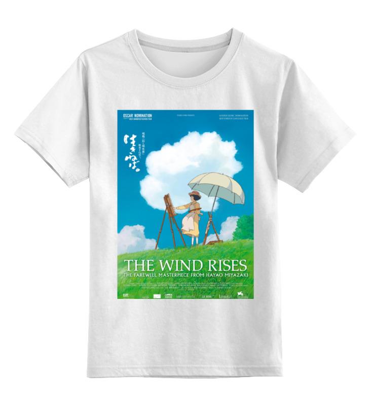 Детская футболка классическая унисекс Printio Ветер крепчает / the wind rises / хаяо миядзаки падение сквозь ветер