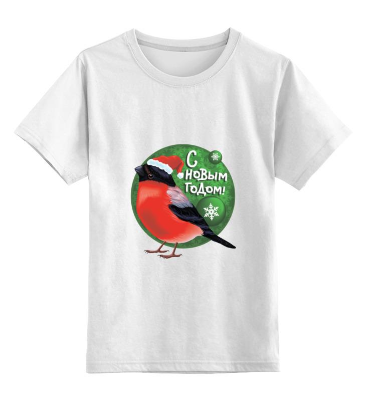 Детская футболка классическая унисекс Printio Снегирь. с новым годом! disney гирлянда детская на люверсах с новым годом тачки 198 см