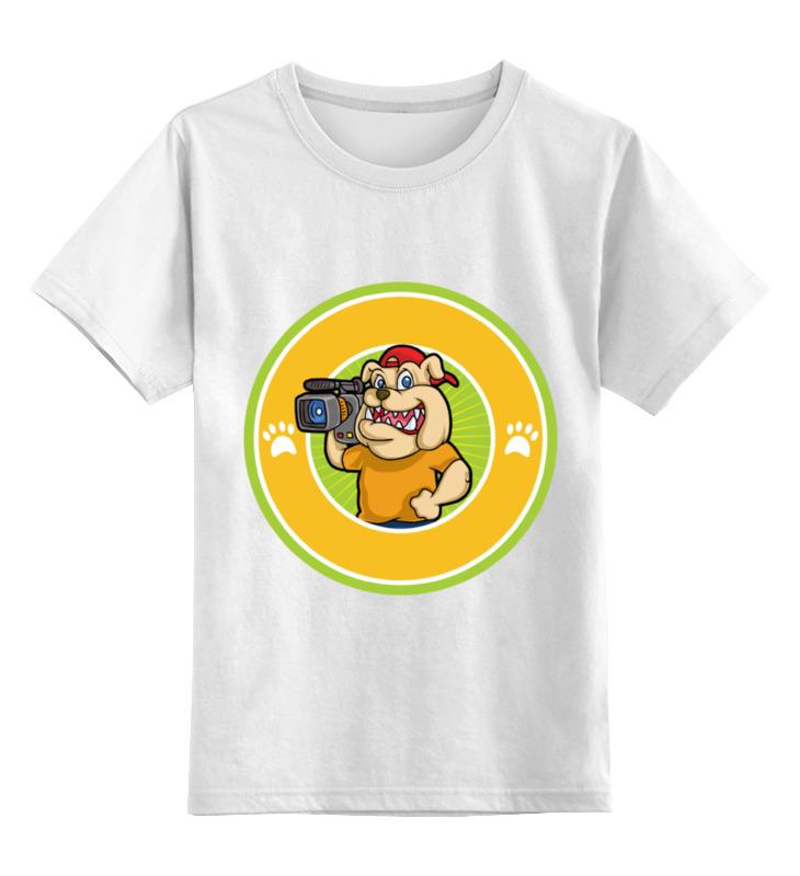 Детская футболка классическая унисекс Printio Пёс-оператор детская футболка классическая унисекс printio умный пёс