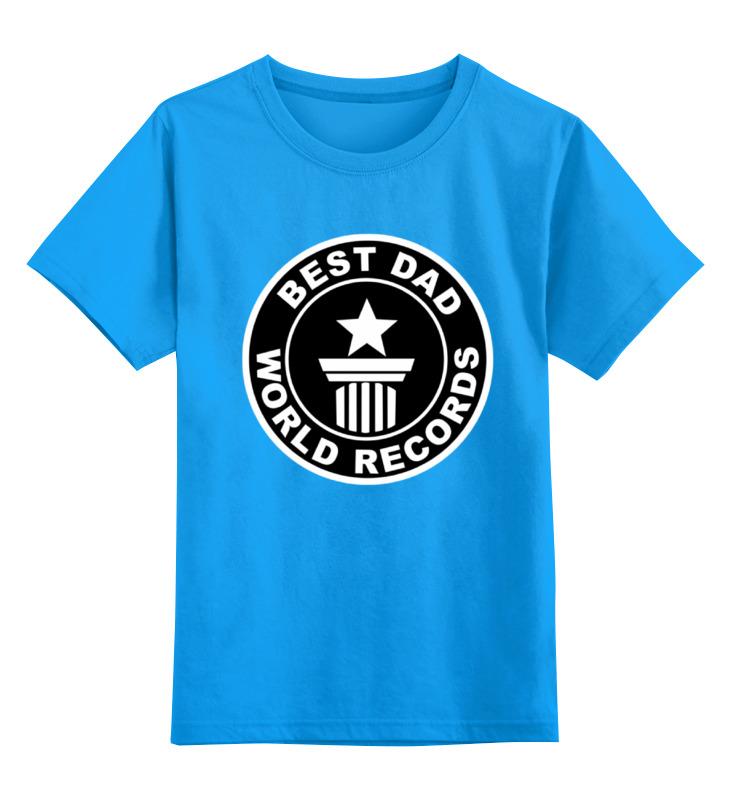Детская футболка классическая унисекс Printio Best dad (лучший отец)