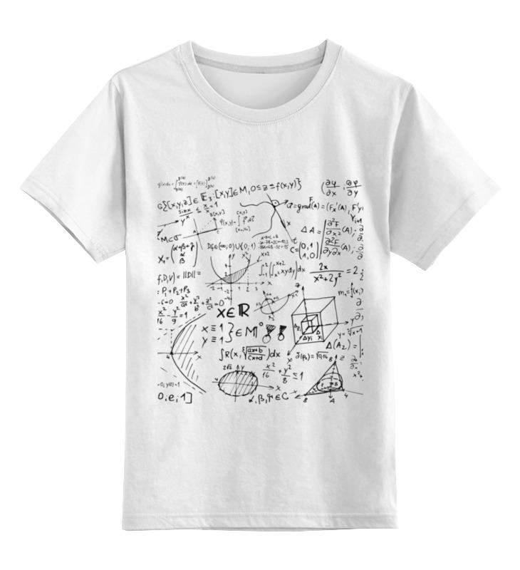 Детская футболка классическая унисекс Printio Математика, физика, формулы елена александровна власова олимпиада школьников шаг в будущее математика физика