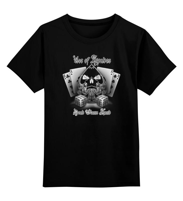 Детская футболка классическая унисекс Printio Ace of spades цена 2017
