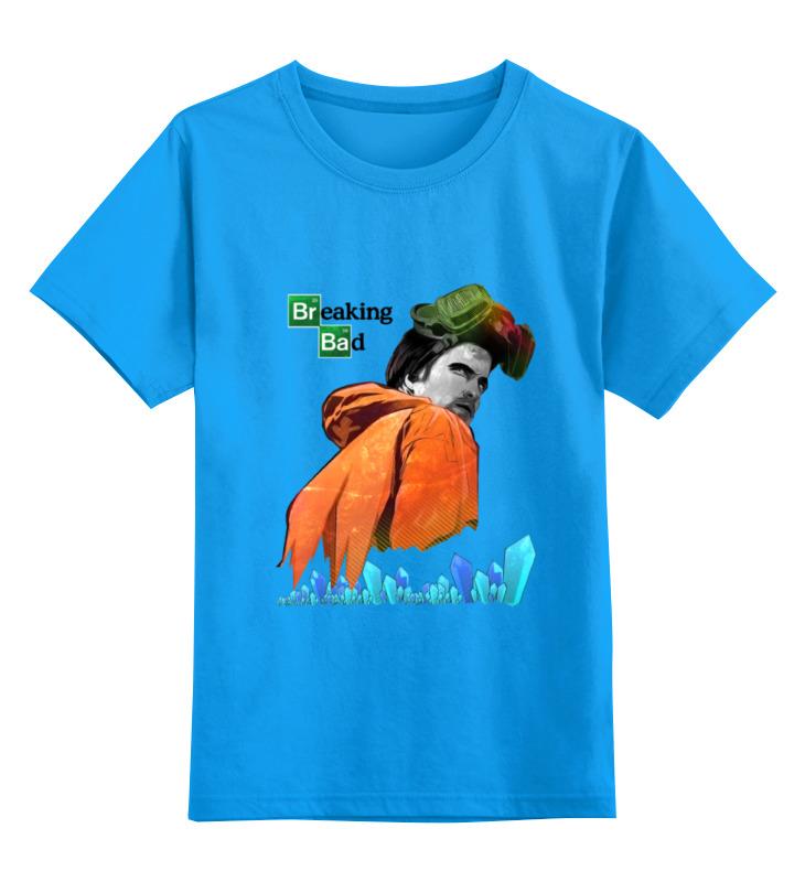 Детская футболка классическая унисекс Printio Jesse pinkman футболка стрэйч printio jesse pinkman