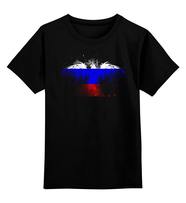 Детская футболка классическая унисекс Printio Флаг россии флаг пограничных войск россии великий новгород