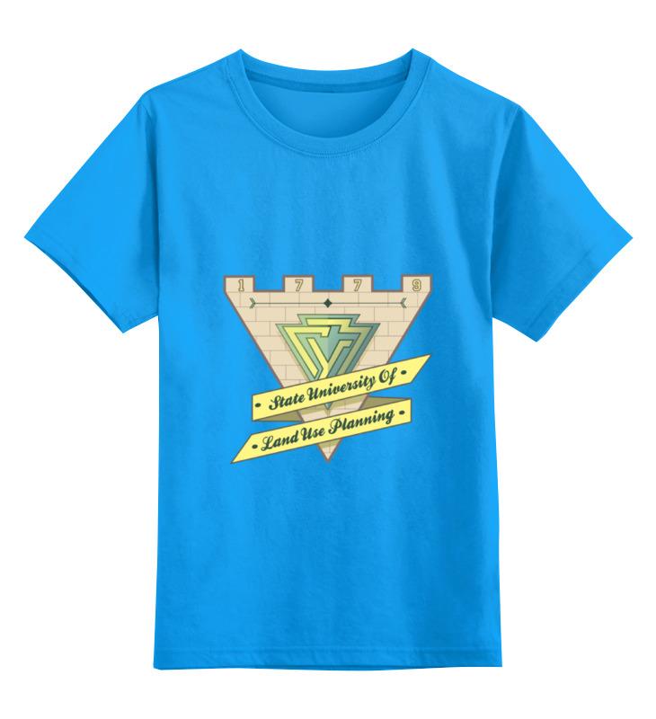 Printio Гуз детская футболка классическая унисекс printio футболка женская гуз