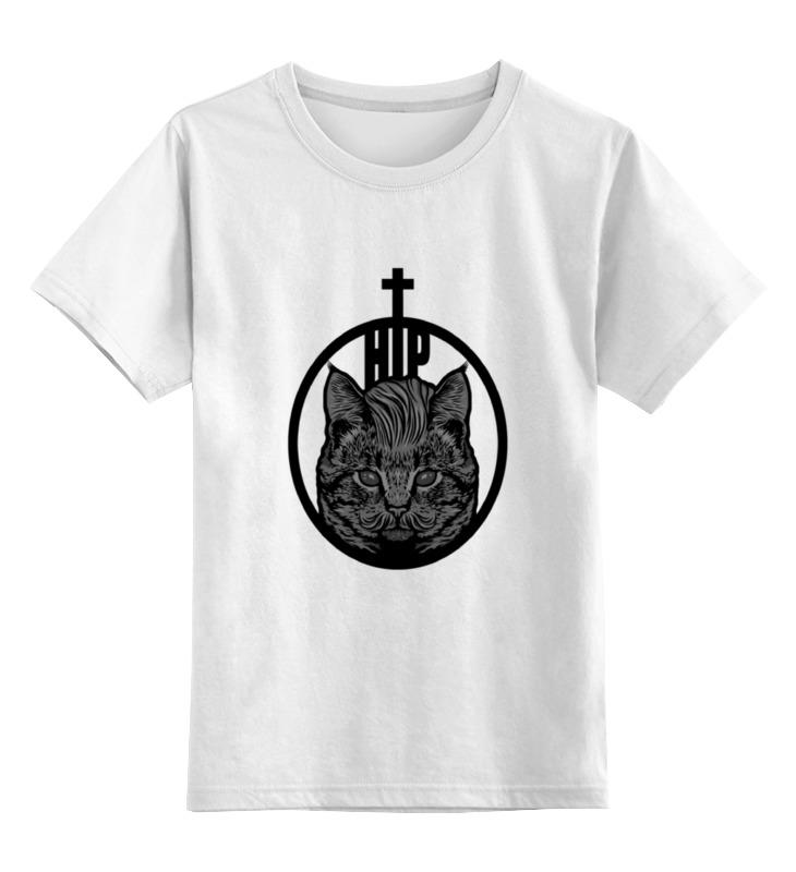 Детская футболка классическая унисекс Printio Hipster cat