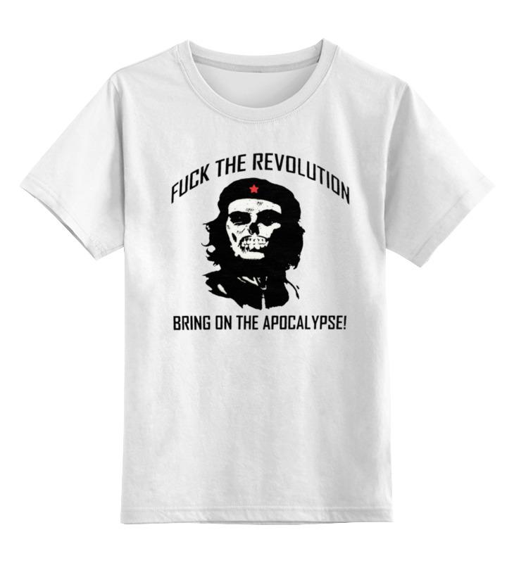 Детская футболка классическая унисекс Printio Che guevara skull футболка стрэйч printio che guevara skull
