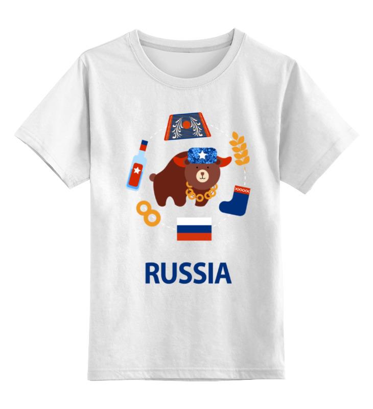 Детская футболка классическая унисекс Printio Россия (russia) детская футболка классическая унисекс printio россия украина