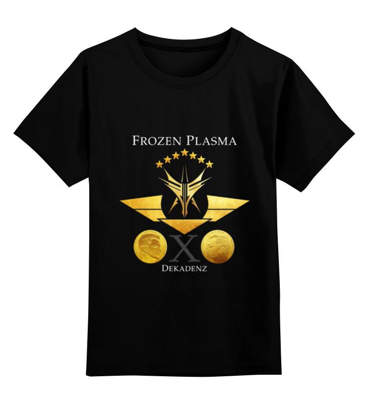 все цены на Детская футболка классическая унисекс Printio Frozen plasma / dekadenz