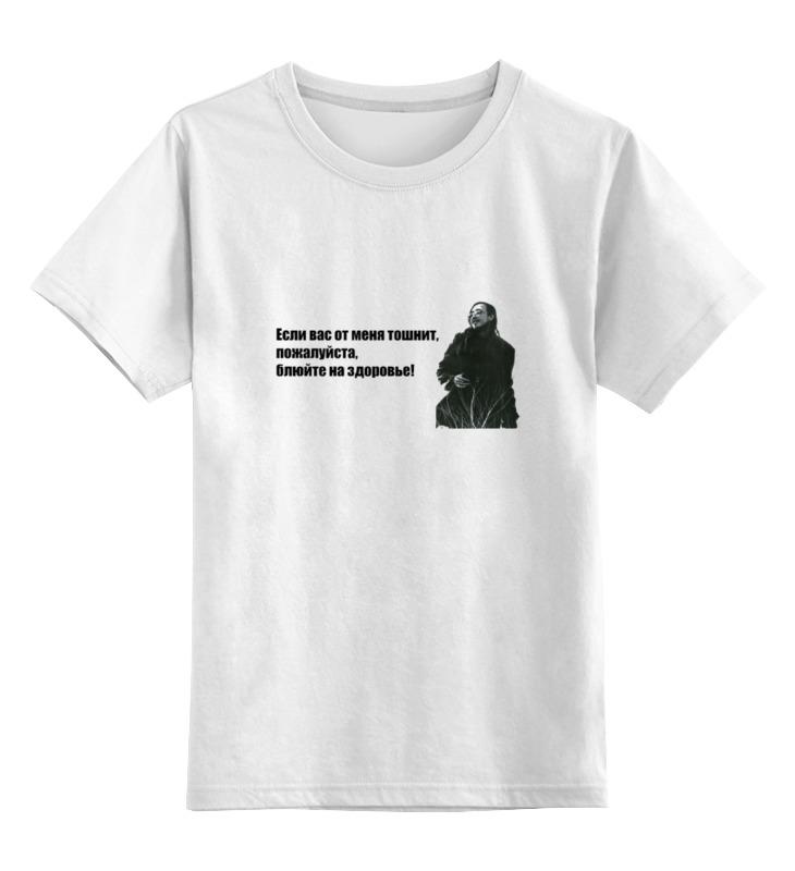 Детская футболка классическая унисекс Printio Егор летов олег гаркуша и сергей летов
