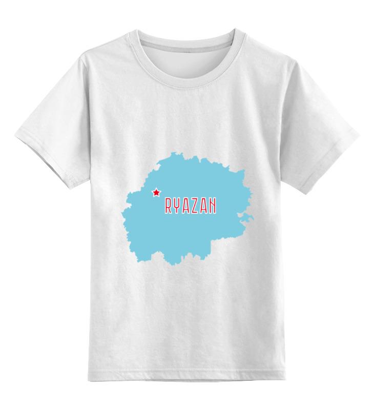 Детская футболка классическая унисекс Printio Рязанская область. рязань