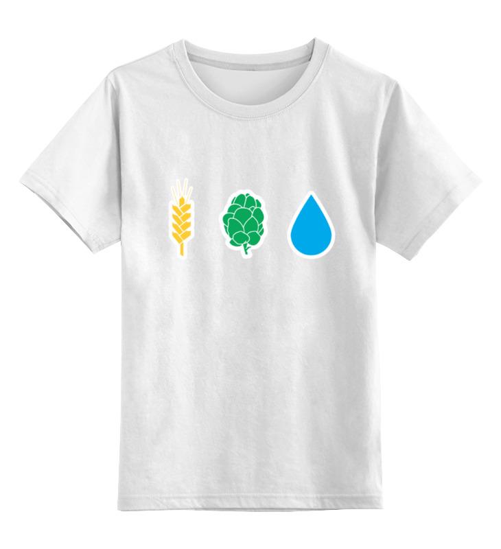 Детская футболка классическая унисекс Printio Ячмень, солод, вода (пиво) майка классическая printio ячмень солод вода пиво