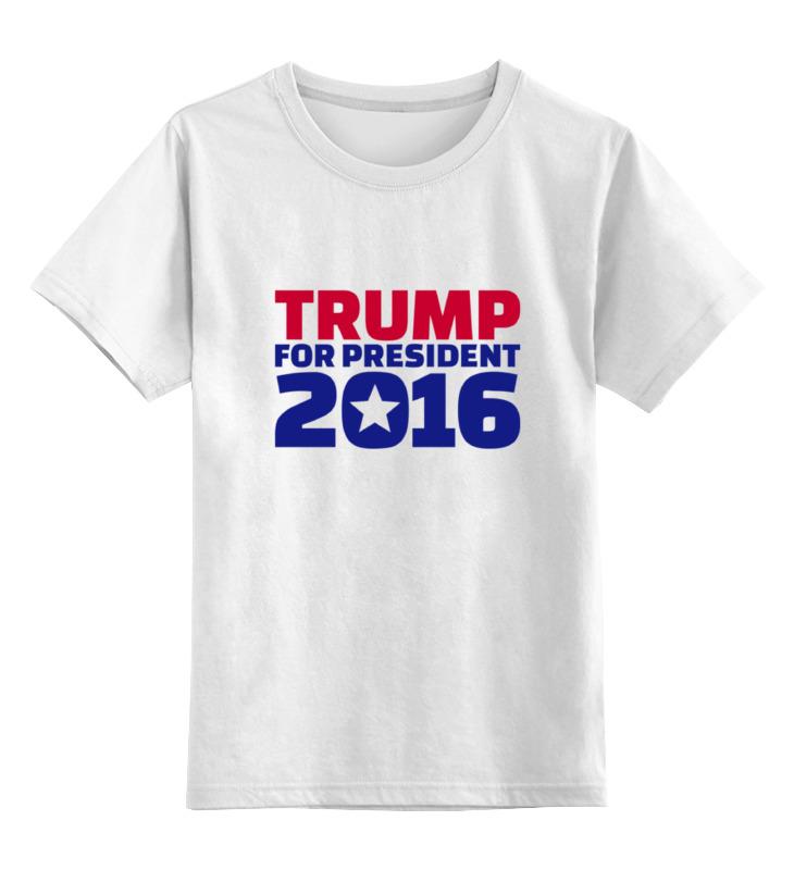 Детская футболка классическая унисекс Printio Trump for president president school черная классическая