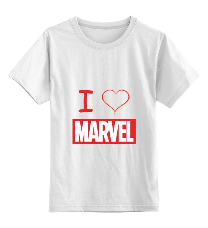 Детская футболка классическая унисекс Printio I love marvel детская футболка классическая унисекс printio i love js