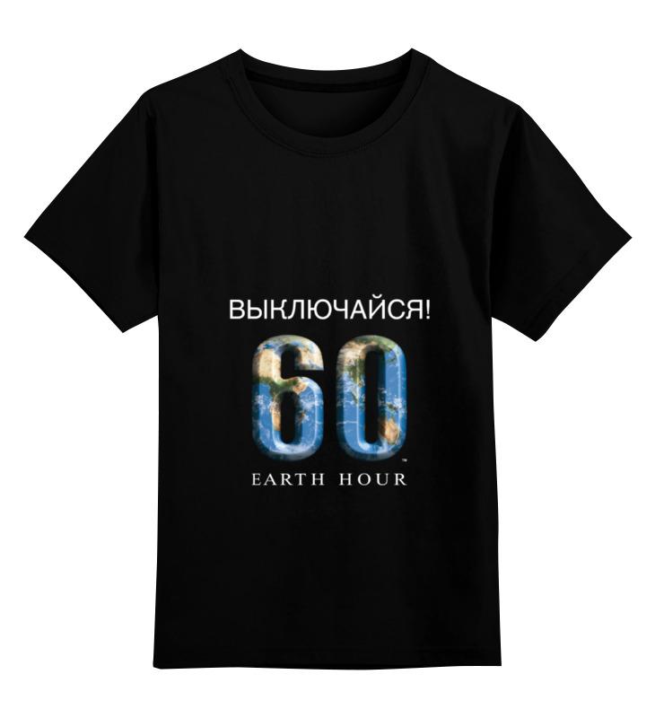 Детская футболка классическая унисекс Printio Час земли лонгслив printio час земли