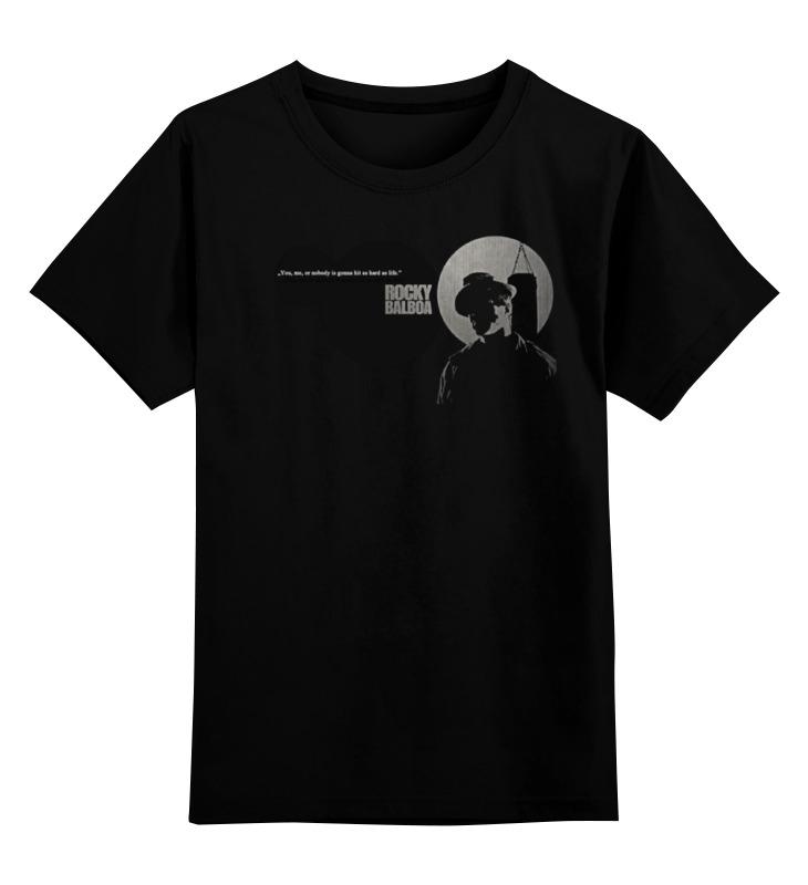 Детская футболка классическая унисекс Printio Rocky balboa цены