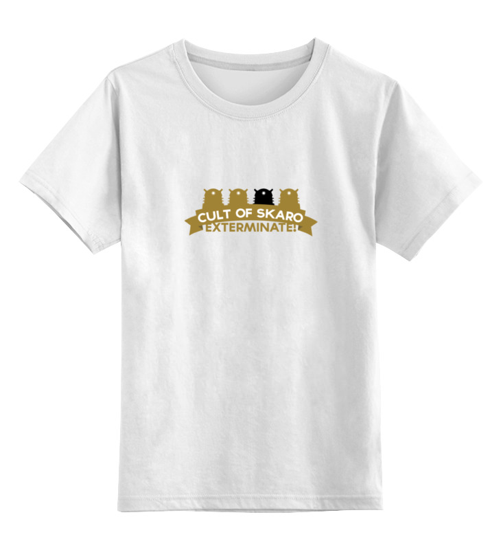 Детская футболка классическая унисекс Printio Футболка женская cult of skaro футболка классическая printio sadhus of india