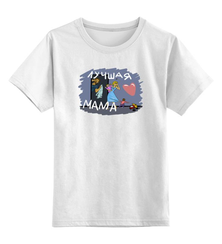 Детская футболка классическая унисекс Printio Лучшая мама