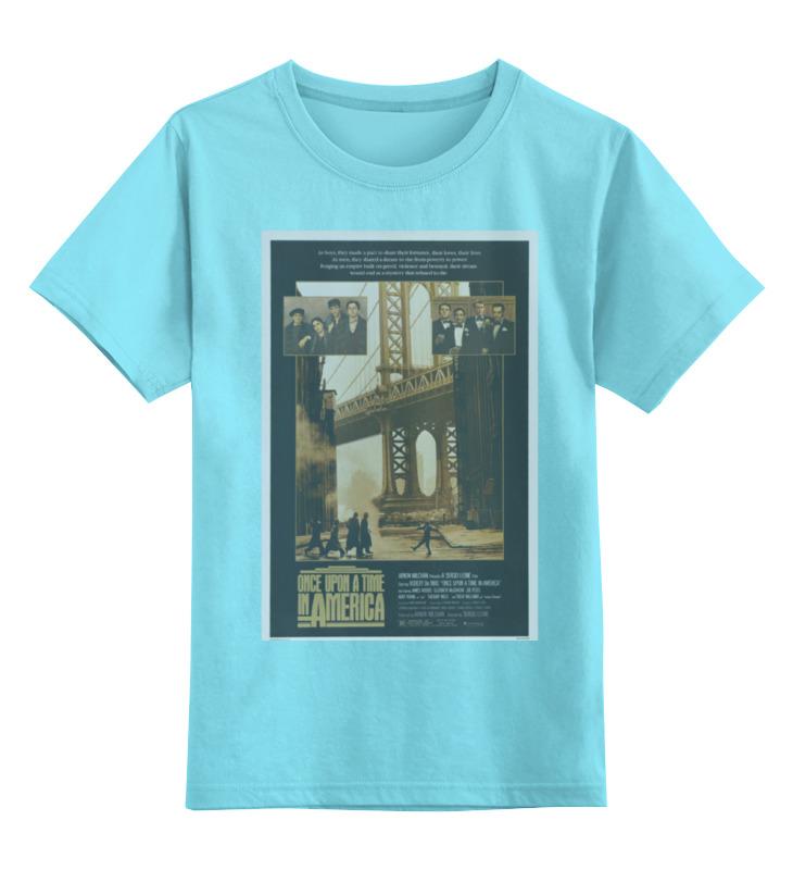 Детская футболка классическая унисекс Printio Once upon a time in america / однажды в америке лонгслив printio once upon a time in america однажды в америке