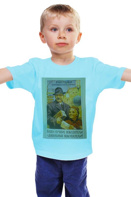 Детская футболка классическая унисекс Printio Советская торговля умница профессии торговля