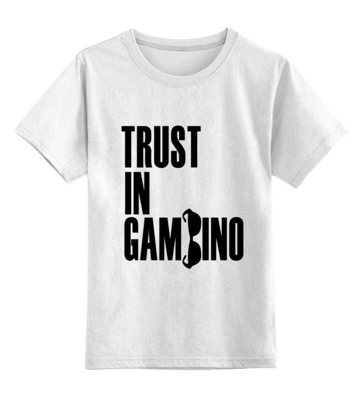 Детская футболка классическая унисекс Printio Trust in gambino developing trust in ride sharing system