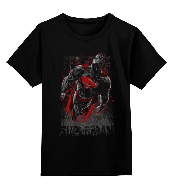 Детская футболка классическая унисекс Printio Супермен цена и фото