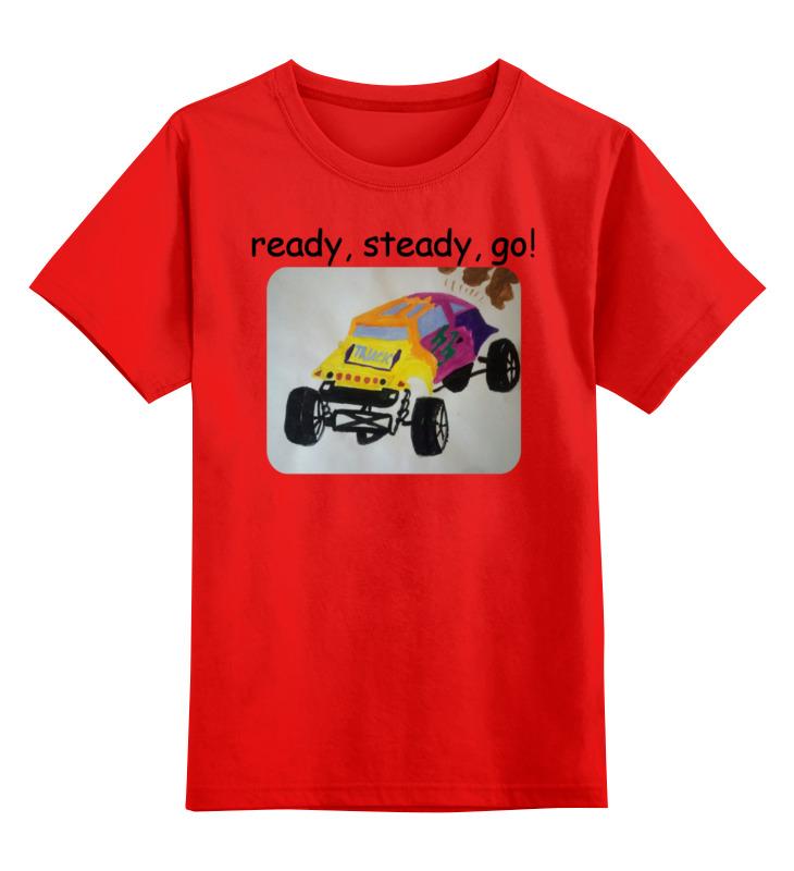 Детская футболка классическая унисекс Printio Гоночная машинка