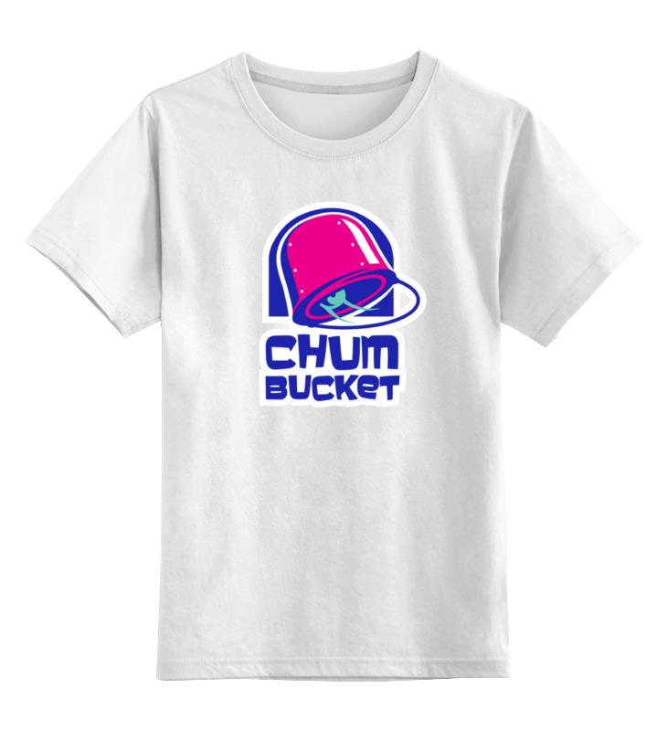 Детская футболка классическая унисекс Printio Ice bucket flounce trim straw bucket bag