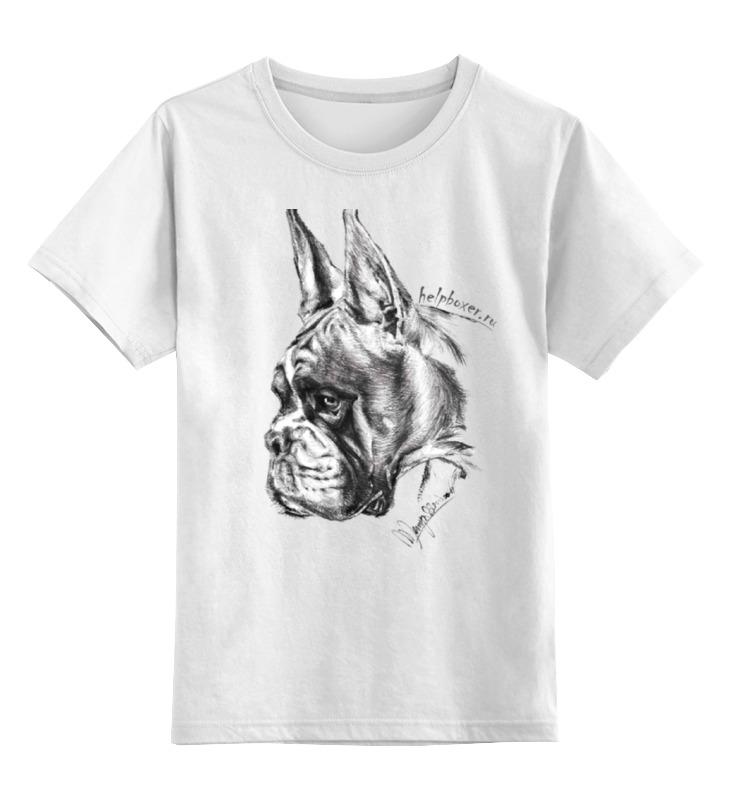 Printio Boxer big детская футболка классическая унисекс printio biochock big daddy