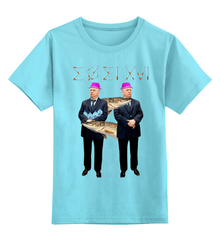 Детская футболка классическая унисекс Printio русский webпанк 2 футболка классическая printio 62 2% в саратове