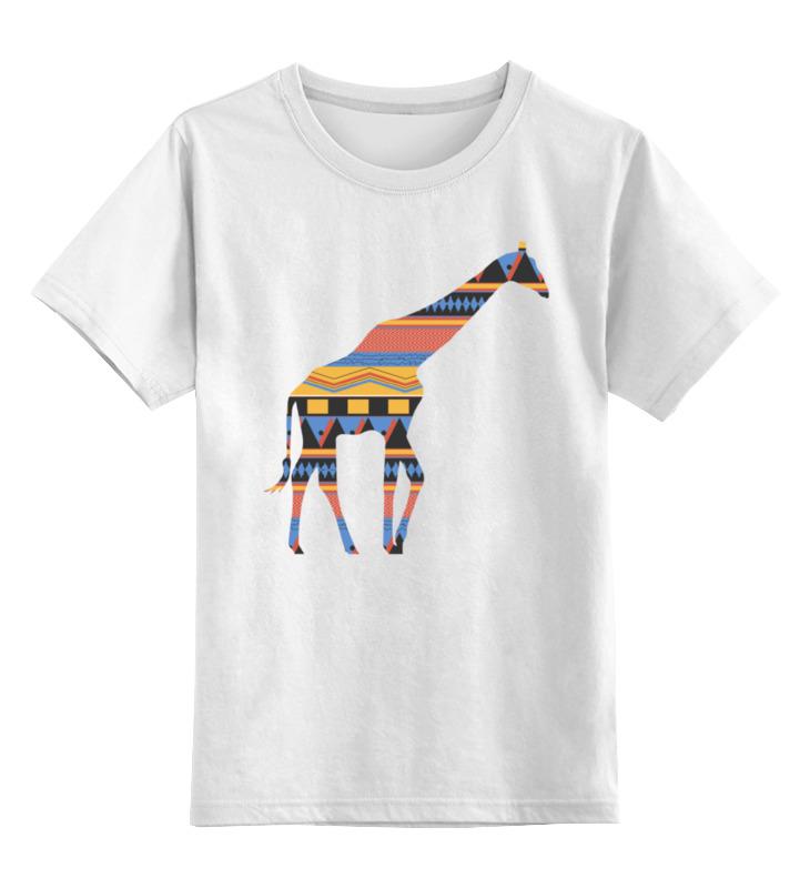 Детская футболка классическая унисекс Printio Жираф детская футболка классическая унисекс printio жираф в очках