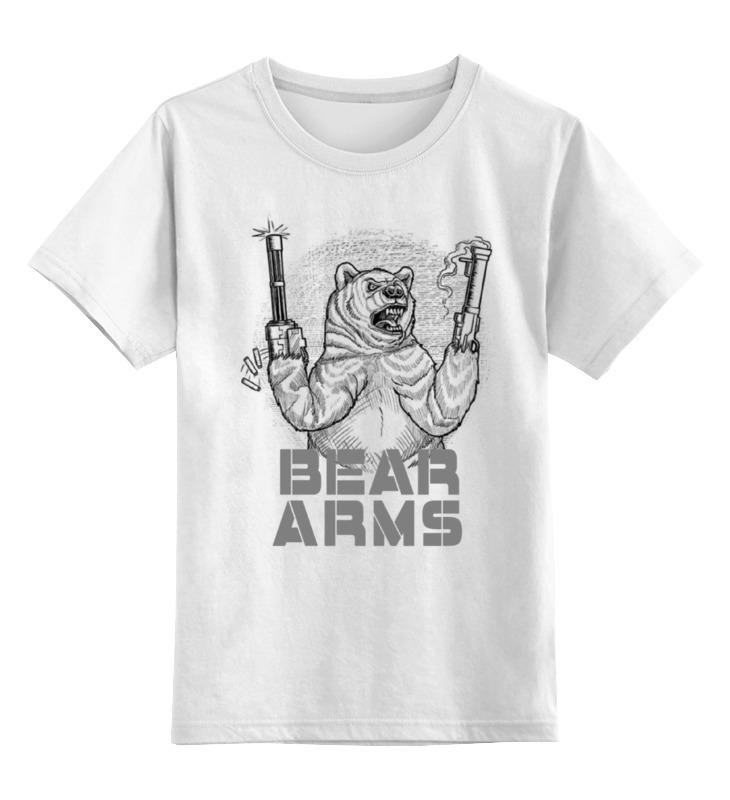 Детская футболка классическая унисекс Printio Bear arms